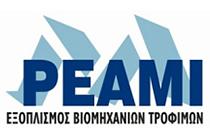 ΠΕΑΜΙ Μ.ΕΠΕ