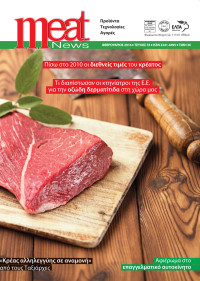Meat News T. 35
