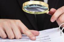 Φορολογικό πιστοποιητικό και στις μικρές επιχειρήσεις