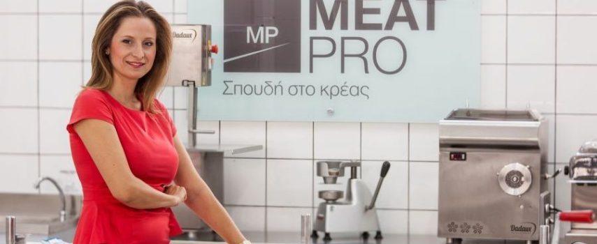 Αποτέλεσμα εικόνας για Σχολή κρέατος MEAT PRO