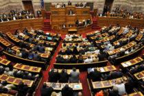 Ξεκίνησε στη Βουλή η συζήτηση του ν/σ για νωπά-ευαλλοίωτα και προέλευση (live παρακολούθηση)