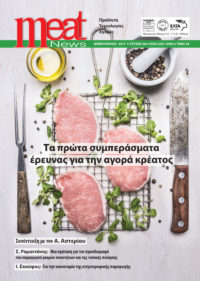 Meat News T.46