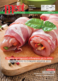 Meat News T.47