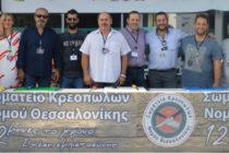 Έκτακτη γενική συνέλευση των κρεοπωλών της Θεσσαλονίκης στις 29/11