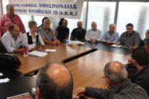 Σ. Πέρρος: Οι στόχοι μας ως νέα διοίκηση της Ομοσπονδίας