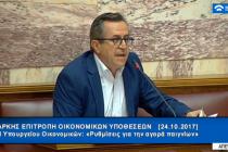 Ερώτηση Νικολόπουλου προς τον υπουργό ΥΠΑΑΤ για τον… «αργό θάνατο του ΕΦΕΤ»