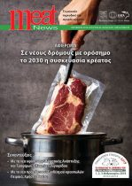 Meat News T.64