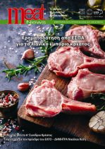 Meat News T.68